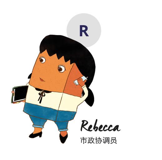 ipm-cn-mascot-rebecca